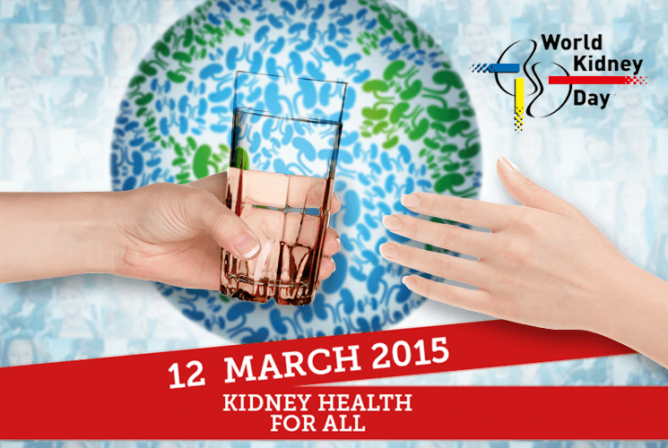 World Kidney Day With Us