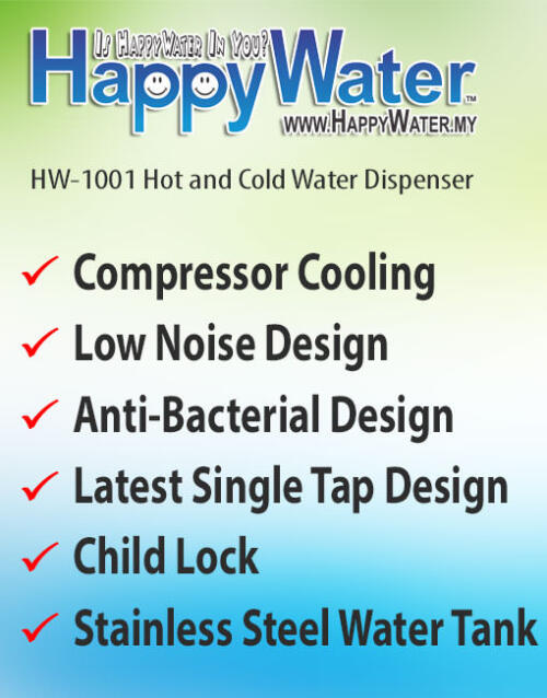 Hot and Cold Floor Standing Happy Water Dispenser Standard Specifications