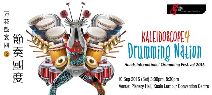 HappyWater is proud to sponsor HANDS Percussion MalaysiaDrumming Nation