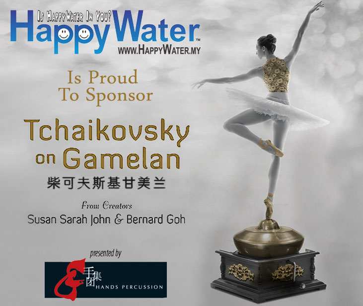 A Premier Of The Tchaikovsky On Gamelan: The Next Chapter