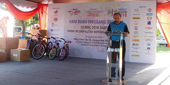 National Kidney Foundation of Malaysia and WORLD KIDNEY DAY 2016