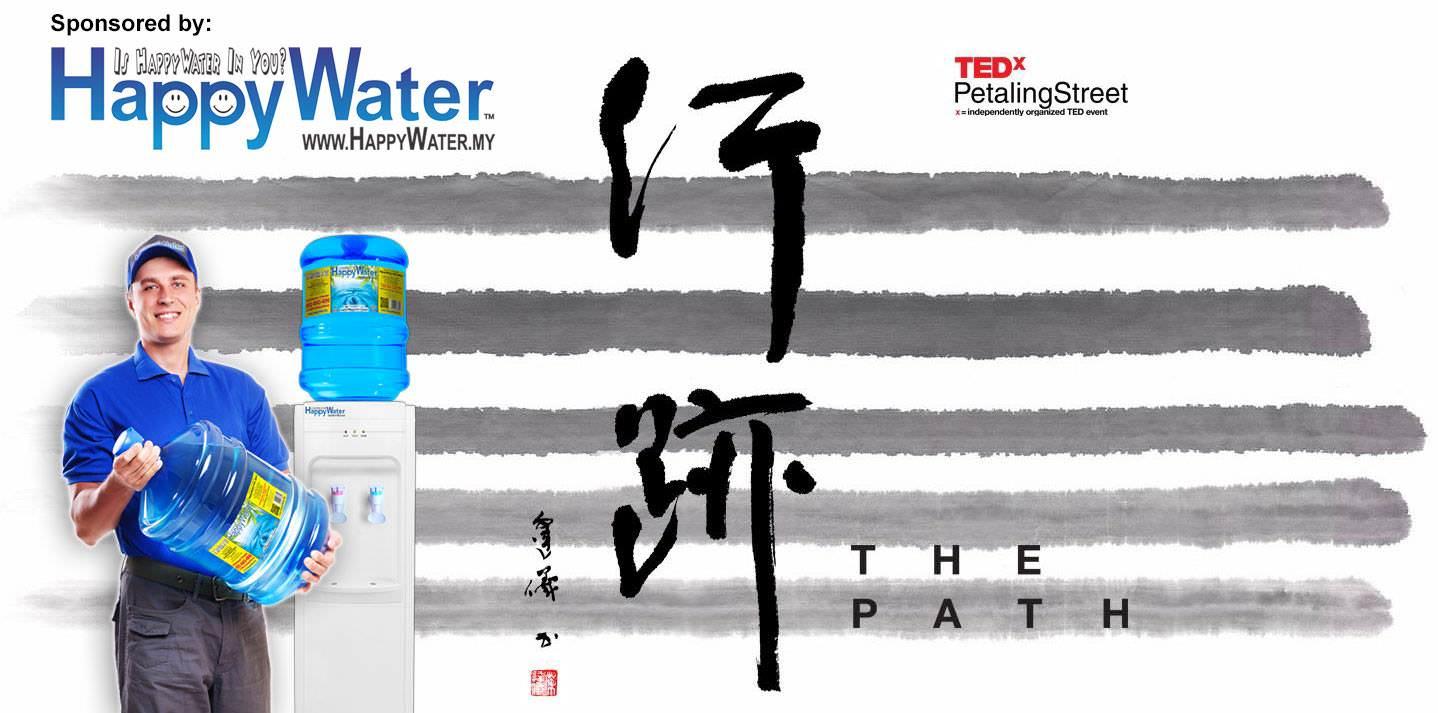 TEDxPetalingStreet 2015 年会:行跡 The Path